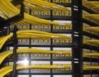 网络布线, 弱电工程,安防监控,监控安装,收银系统