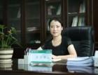 北京史地政家教,大学生,在职老师一对一上门辅导(保证质量)