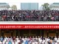 江门会议录像集体拍摄照片冲印300人拍摄架子出租