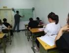 北京好的粤语速成班