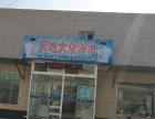 安新 惠友超市后门 天地浴池整体商业街卖场 500平米