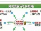 江门中国人寿