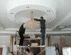 雅庭专业灯具安装清洗维修 因为专注所以专业