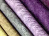 厂家直销特价批发布料高档加厚车套布软包布沙发垫布料多色可选