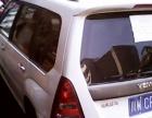 野马F992009款 1.5 手动 尊贵型 豪华大气越野车转让