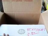 供应二手纸箱,旧纸箱,环保纸箱,周转箱