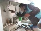张家口专业通下水道更换 弯头维修上下水管疏通马桶