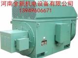 河南全新机电设备有限公司YRKK系列绕线型高压异步电动机