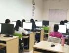 惠州平面设计培训就业班-专业技能传授不就业都难