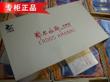 鄂尔多斯阿曼妮山羊绒线 机织羊绒纱线毛线26/2股 特价厂家批发
