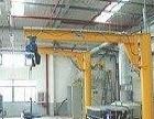 本公司专业制造单双梁起重机,电动葫芦液压平台。优惠供应各种配件及