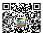 蚌埠广达电脑—专业维修笔记本、平板电脑、手机