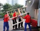 巩义市企业搬家做好哪些准备呢