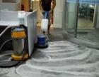各类地毯清洗、抛毛、杀菌。沙发、椅子清洗。窗帘清洗