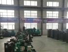 沈阳厂家批零售发各种型号发电机组