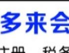 2016许昌成人高考、远程教育报名开始啦