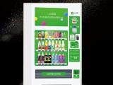湖南云数信息自动售货机后台报表定制,广告投放