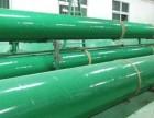 防腐管道厂家 生活给排水用