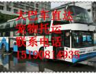 重庆到苏州的客车直达大巴车在哪可以买票/多久到