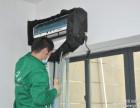 南汇周浦专业清洗各种空调 中央空调