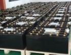 广州废旧电池回收 广州电池回收