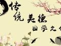 海淀清河小营上地西三旗安宁庄上林溪智学启蒙馆文科理科体能早教