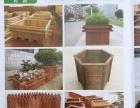 订做防腐木花箱花槽花池花盆花架/树槽树池/碳化木/炭化木