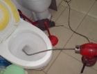南宁市政管道清淤 化粪池清理,疏通厕所,洗碗池