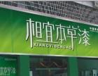 中国环保漆十大品牌|相宜本草漆|消费者信得过油漆