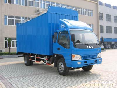 全新4米3厢式货车长短途搬家货运我较便宜