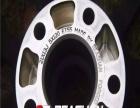 REASHAN锻造轮毂 兰博基尼LP定制款 3片式锻造