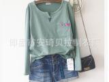 厂家直销 简约气质口袋绣花纯色开领优质莱卡棉长袖修身打底衫