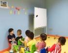 温州儿宝乐早教早托中心,开发儿童综合潜能