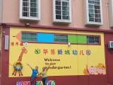 珠海寺庙彩绘 祠堂彩绘 博物馆壁画