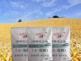 2017玉米预糊化淀粉最新价格行情