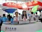 2018武汉畜牧业博览会 武汉国际畜牧业展览会 武汉畜牧展会