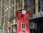 新颖别致的雨屋雨境出租 蜂巢迷宫 荷兰风车出租
