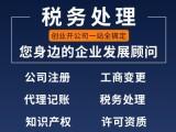 贵阳金阳财务公司,金阳医疗器械代办公司,金阳财务公司