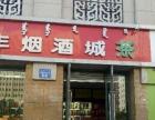 阿尔泰游乐园 成吉思汗大街青城部落 商业街卖场 48平米