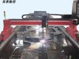 龙门式数控切割机 等离子切割机 双头火焰切割机
