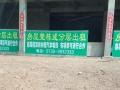 季台坡107国道旁 厂房 2350平米