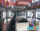 18324337608海宁到临夏的长途大巴车+A诚信商家