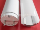 无暗区T8灯罩/LED日光灯套件/PC铝塑灯罩/LED日光灯外壳