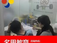 江宁东山成山公寓附近初中专业一对一课外辅导