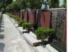 汇川区南陵山公墓