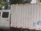 长安新豹柴油双排厢式货车