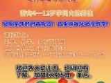 北京睿卡 尤克里里音乐动漫教学