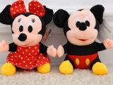迪士尼毛绒录音玩具米老鼠情侣米奇米妮公仔布娃娃玩偶女友礼物