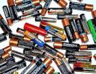 揭阳 废旧电池 回收价格