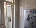 傲海星城 精装修四居室 拎包入住 地铁口 公园边 生活圈